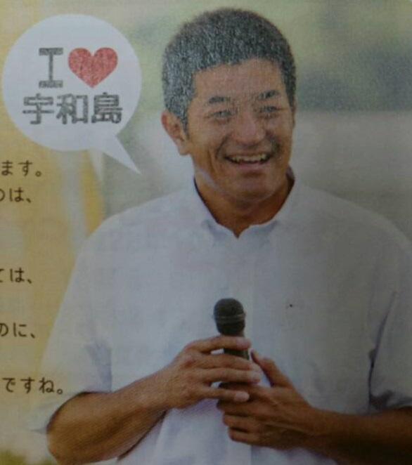 224)岡ちゃんねる「あらゆる絶...
