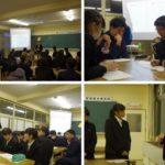 364)必見です!宇和島の高校生たちの地域活性化の動きから目が離せない!